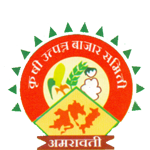 Krushi Utpanna Bazar Samiti Amravati Bharti 2020
