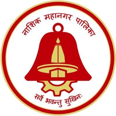 Nashik Mahanagarpalika Bharti 2020